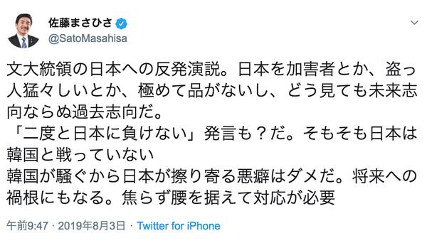 スクリーンショット 2019-08-04 2.12.13