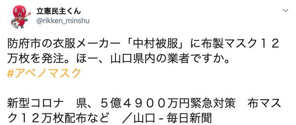 スクリーンショット 2020-04-02 13.13.59
