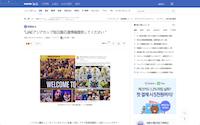 スクリーンショット 2019-01-09 15.13.43