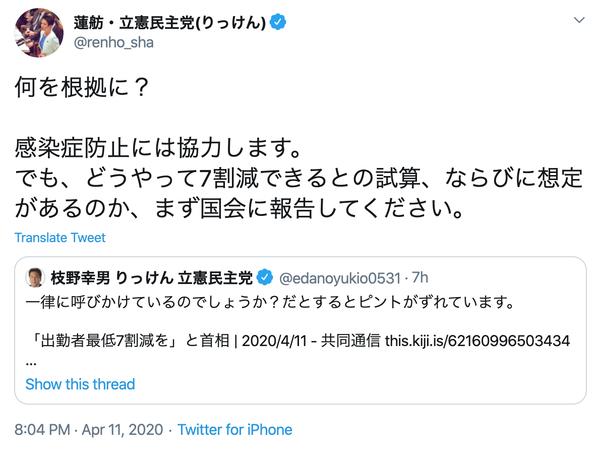 スクリーンショット 2020-04-12 2.00.43