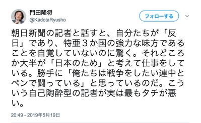 スクリーンショット 2019-05-24 1.36.09