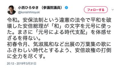 スクリーンショット 2019-04-01 13.58.35