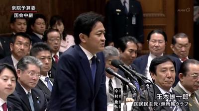 【森友・交渉記録】国民民主・玉木共同代表、昭恵夫人が交渉に影響を与えたとの認識を示し首相の辞任要求【冤罪助長】