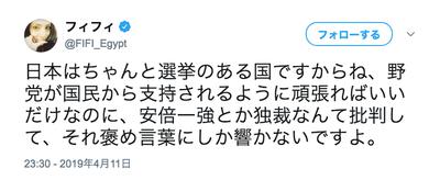 スクリーンショット 2019-04-15 11.18.10