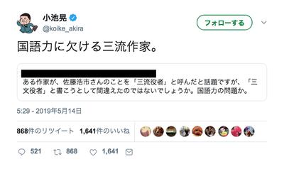 スクリーンショット 2019-05-15 0.02.04