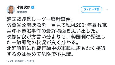 スクリーンショット 2019-01-01 21.30.55