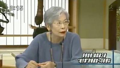 【TBSサンモニ】大宅映子さん、自民党議員の82%が安倍総理に投票は「どこぞの独裁国みたいな感じ」(動画)