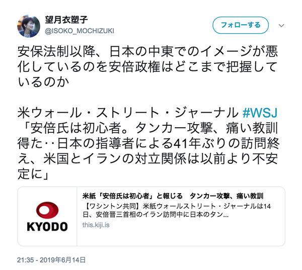 スクリーンショット 2019-06-17 16.50.04