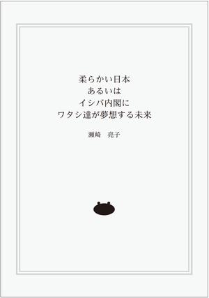 スクリーンショット 2018-09-12 22.58.24