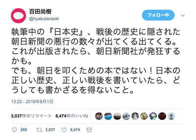 スクリーンショット 2018-08-03 0.10.57