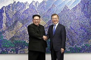 440px-2018_inter-Korean_summit_01
