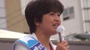otujikanako3