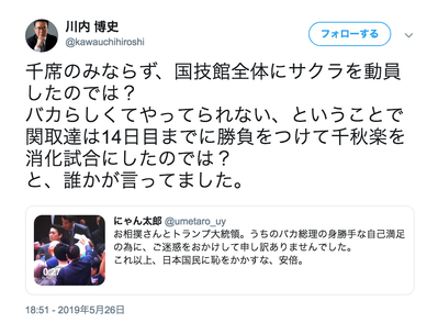 スクリーンショット 2019-05-28 22.25.01