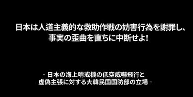 スクリーンショット 2019-01-07 23.01.33