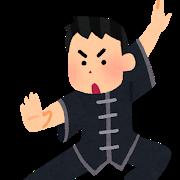 kung-fu_man