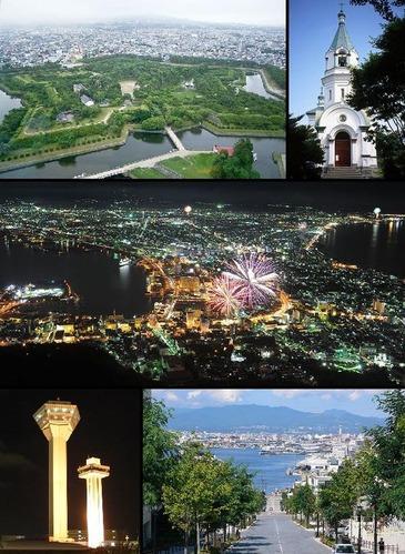 600px-Hakodate_montage