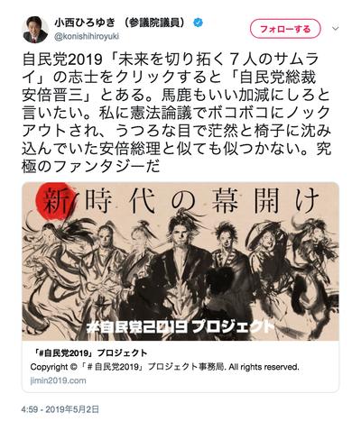 スクリーンショット 2019-05-03 11.13.29