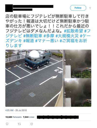 スクリーンショット 2018-07-30 21.49.18