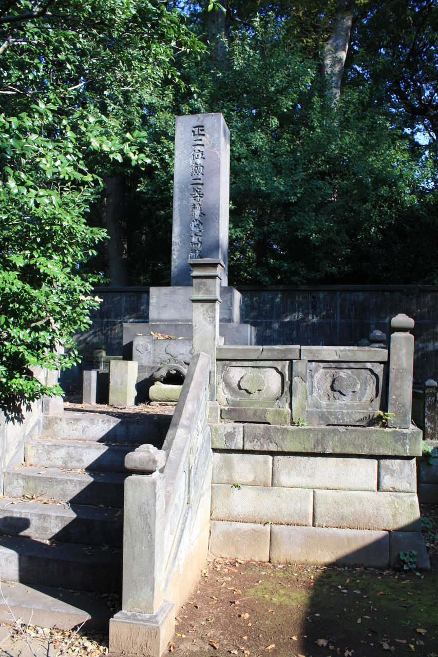 575 藤堂高猷墓(豊島区駒込5・染井霊園) : 本牧Jack『意外と身近にある ...