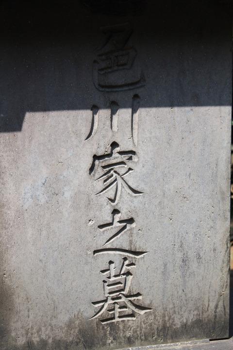 1572b