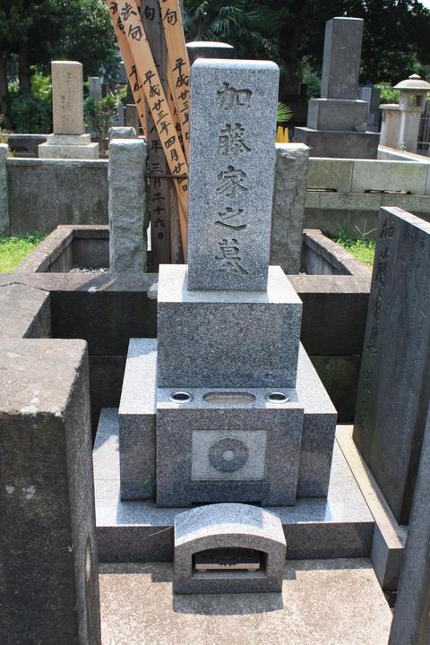 秋元源彌 (1855年生の実業家) - JapaneseClass.jp