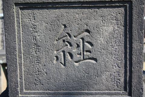 1606b