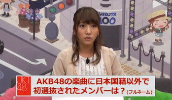 JKT48高城亜樹 緊急帰国特番 3 3   YouTube4