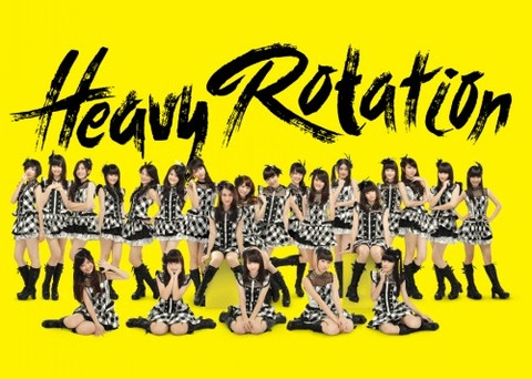 JKT48 - HEAVY ROTATION ( Full Album 2013 )