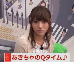 JKT48高城亜樹 緊急帰国特番 1 3   YouTube1