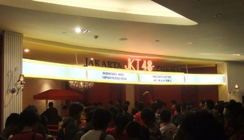 JKT48_Theater (500x286)