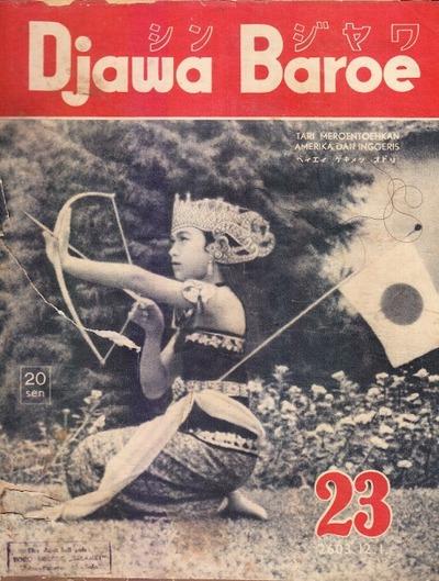 djawa-baroe-2