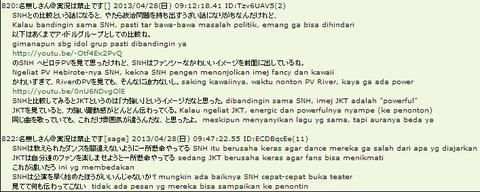 JKT48  Official Sister Group to AKB48 Japan 2