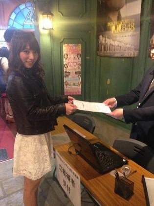AkiTakajoJKT48_pict