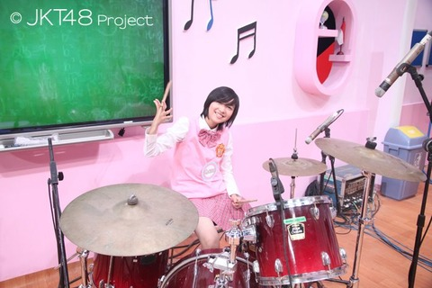 ghaida main drum