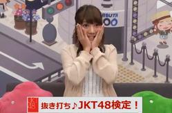 JKT48高城亜樹 緊急帰国特番 2 3   YouTube5