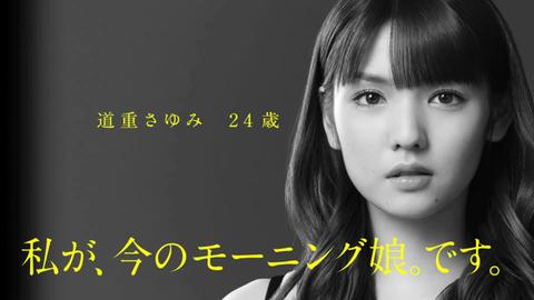 s20130927_kusumikoharu_16