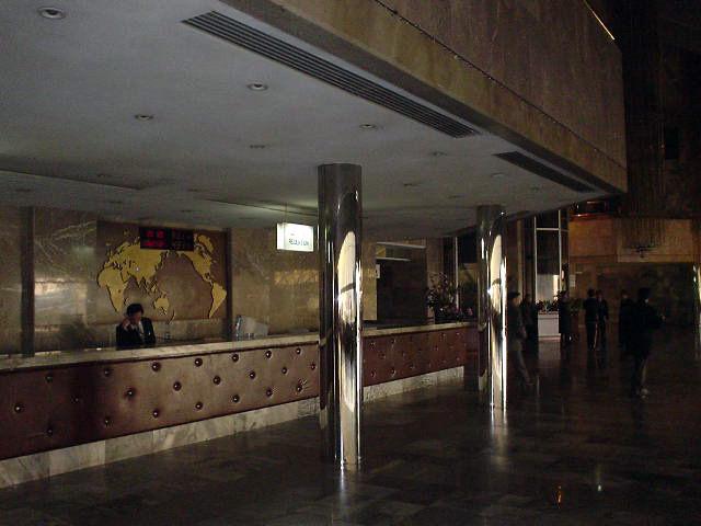 北朝鮮観光 ホテルのロビー