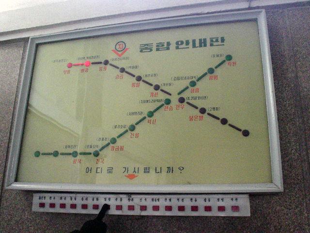 北朝鮮観光 地下鉄案内板