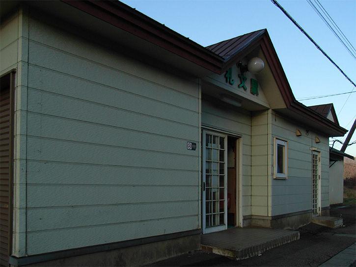 秘境小幌駅 礼文