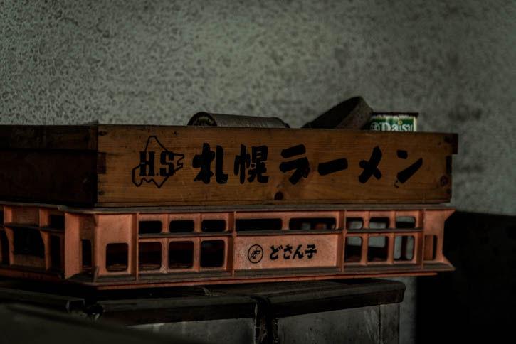 廃墟ラーメン屋-28