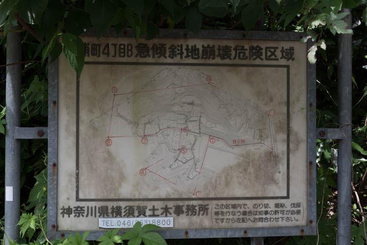 田浦-227