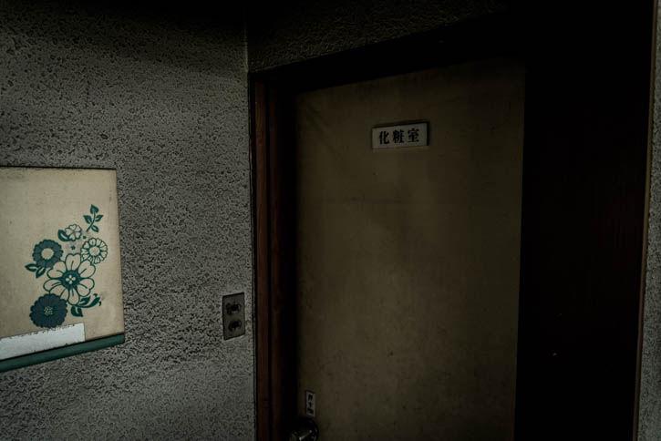 廃墟ラーメン屋-63