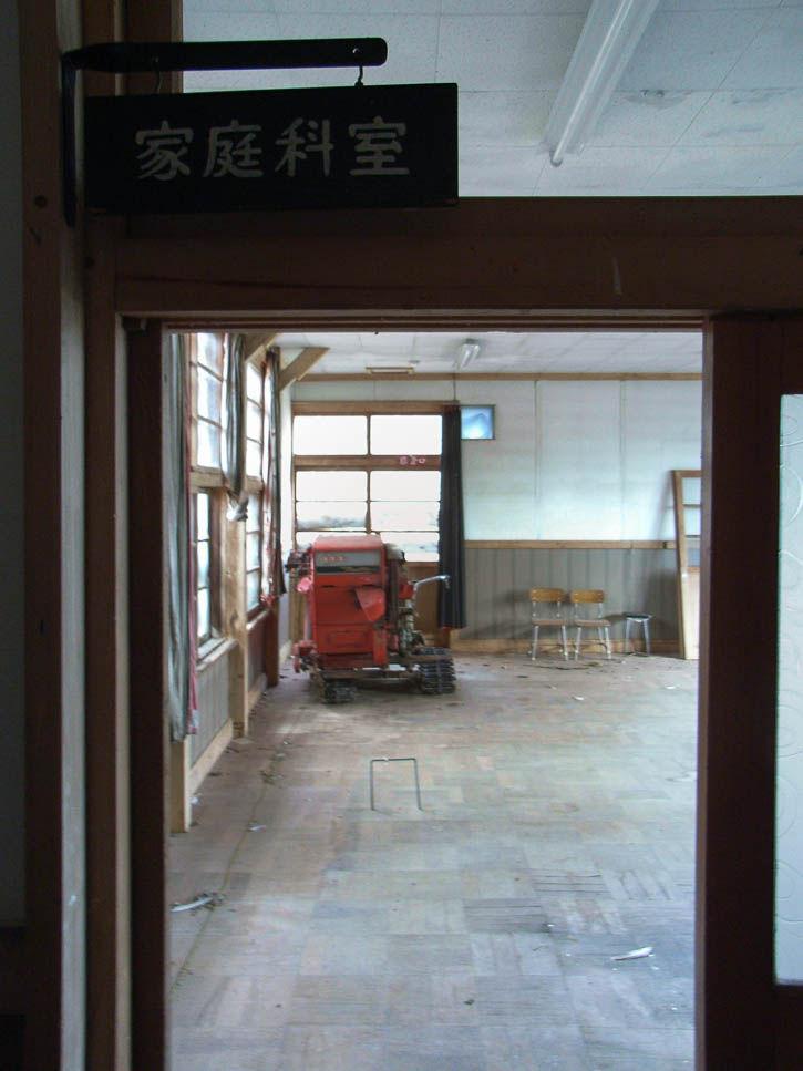 羽幌小-0327