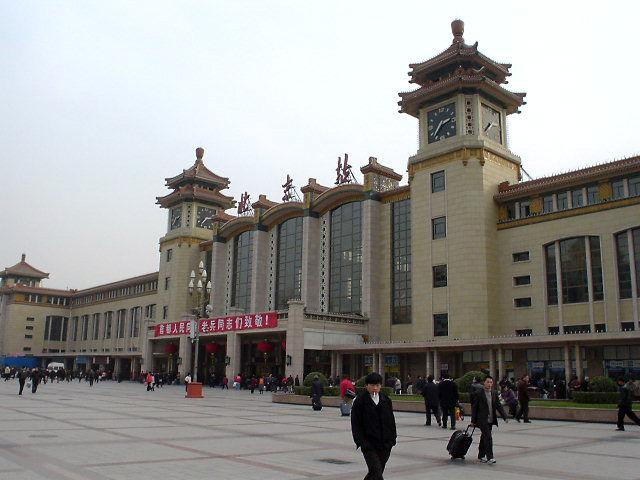 北朝鮮旅行 北京駅
