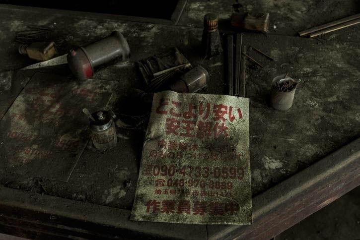 廃墟ラーメン屋-21