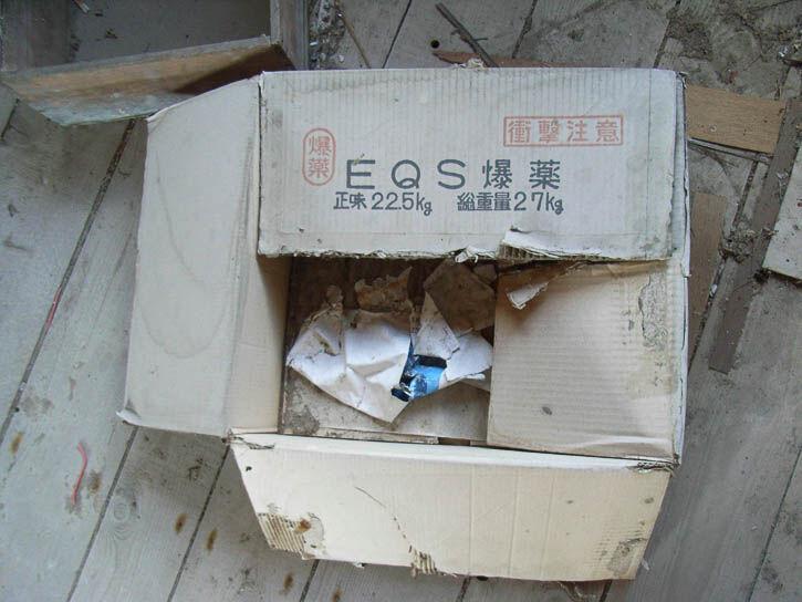 羽幌2 725-0441