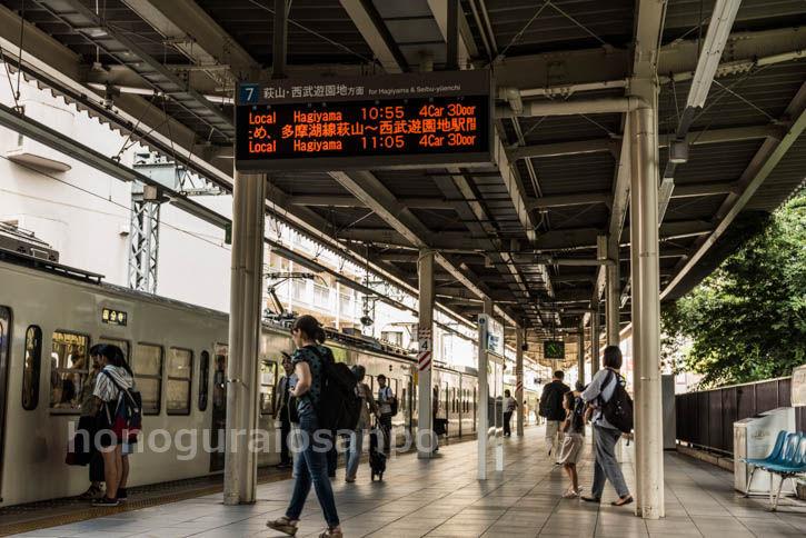 武蔵大和駅-4