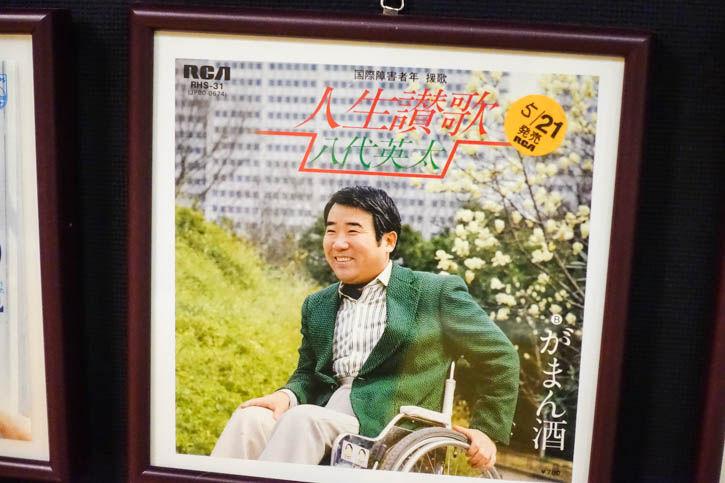 みうらじゅんフェス-70