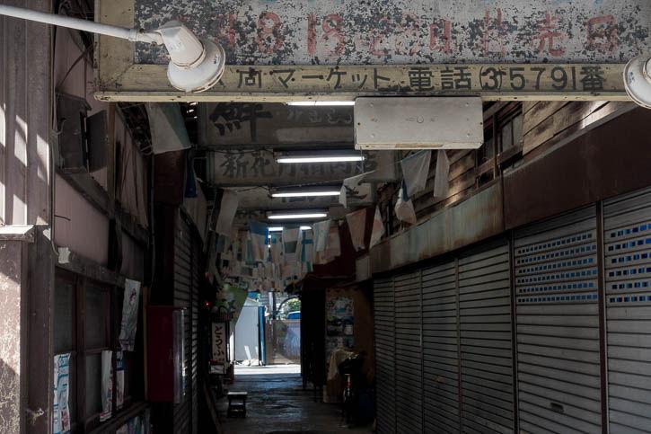 川崎不法占拠-71