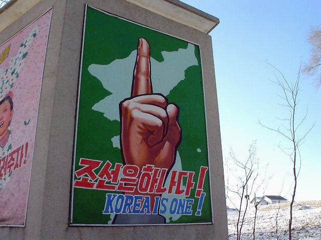 北朝鮮観光 コリア1
